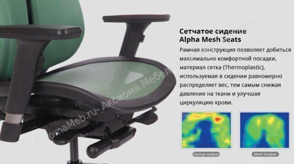 Duorest Alpha A60 сетчатое сиденье
