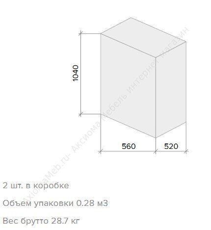 Кресло Everprof EP-708 Сетка габариты упаковки