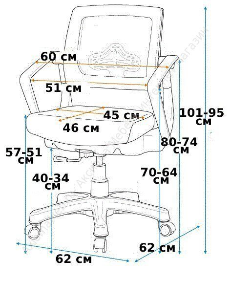 robo250 кресло габариты