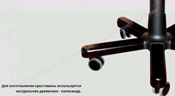DW-120 деревянная крестовина_1