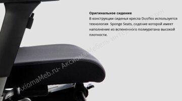 сиденье материал Duoflex Bravo  BR-200C