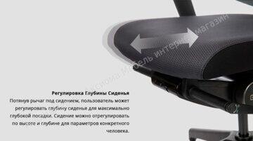 сиденье Duoflex Bravo  BR-200C