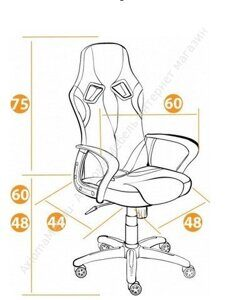 Кресло офисное Раннер габариты
